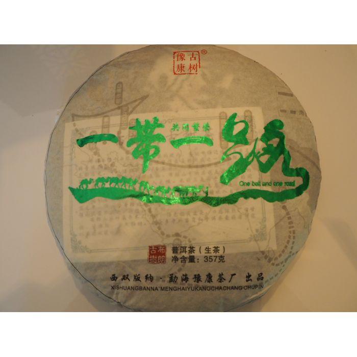 一带一路 普洱茶【生茶】 357g
