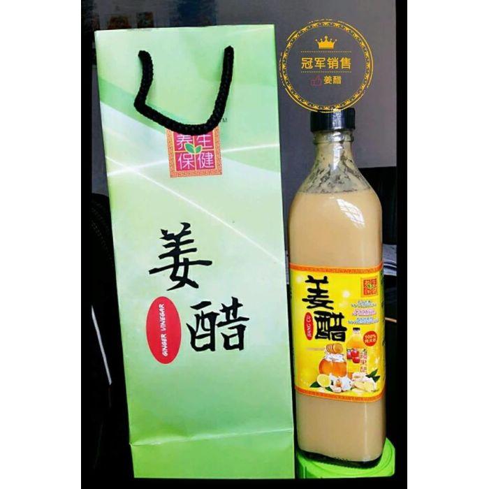 姜醋 ginger vinegar 750ml