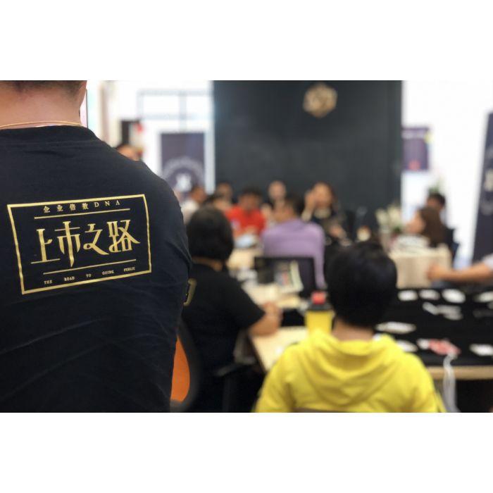 企业倍数 DNA 吉隆坡 18/4/2019