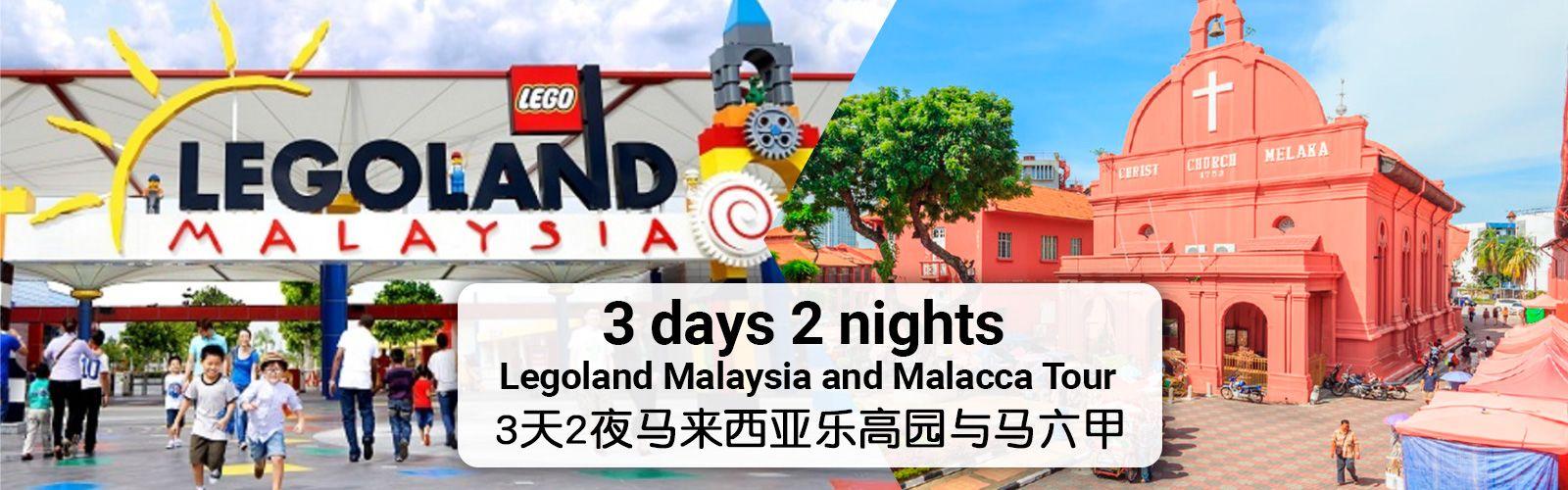 3 days 2 nights Legoland Malaysia and Malacca Tour