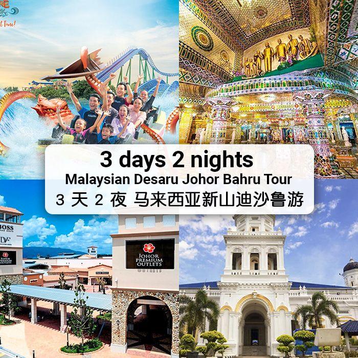 3 days 2 nights Malaysian Desaru Johor Bahru Tour