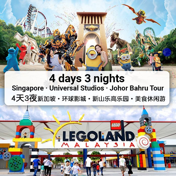 4 days 3 nights Singapore · Universal Studios · Johor Bahru, Food & Leisure Tour