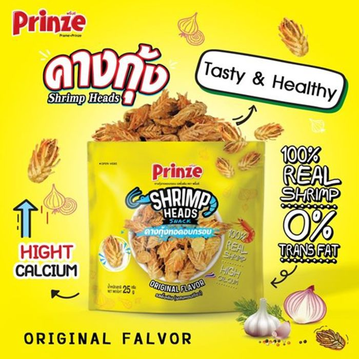 Shrimp Head Original Flavour 酥脆虾头原味