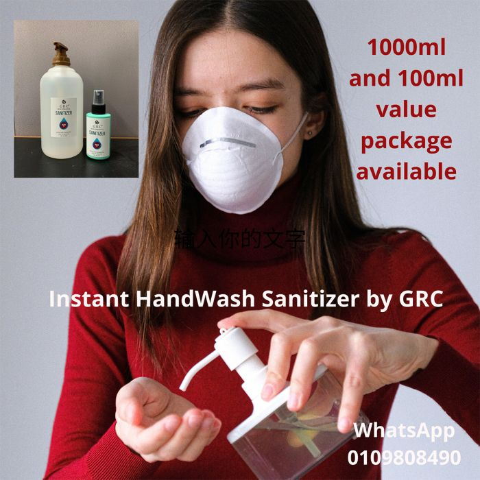 Small Bottle- Instant HandWash Sanitizer with Tea Tree & Lavender Enssential Oil (GRC)
