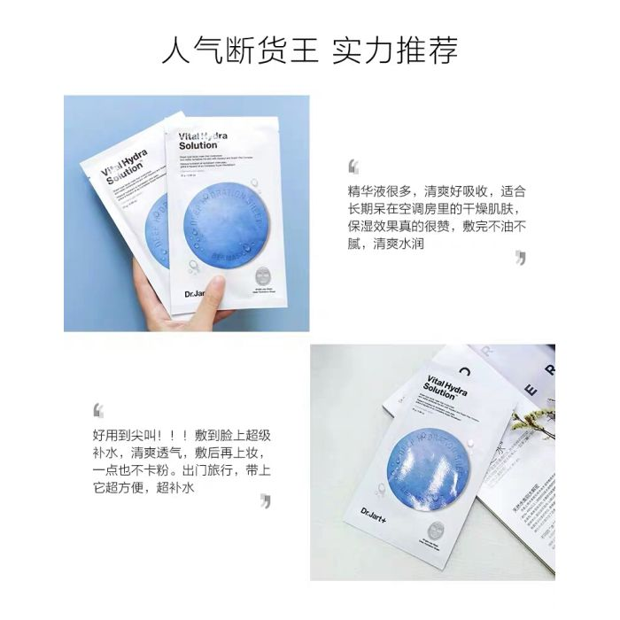 Dr Jart+ Facial Mask 面膜 **海外代购,付款后运送需要15-20天working days( Oversea delivery period about 3-4weeks)