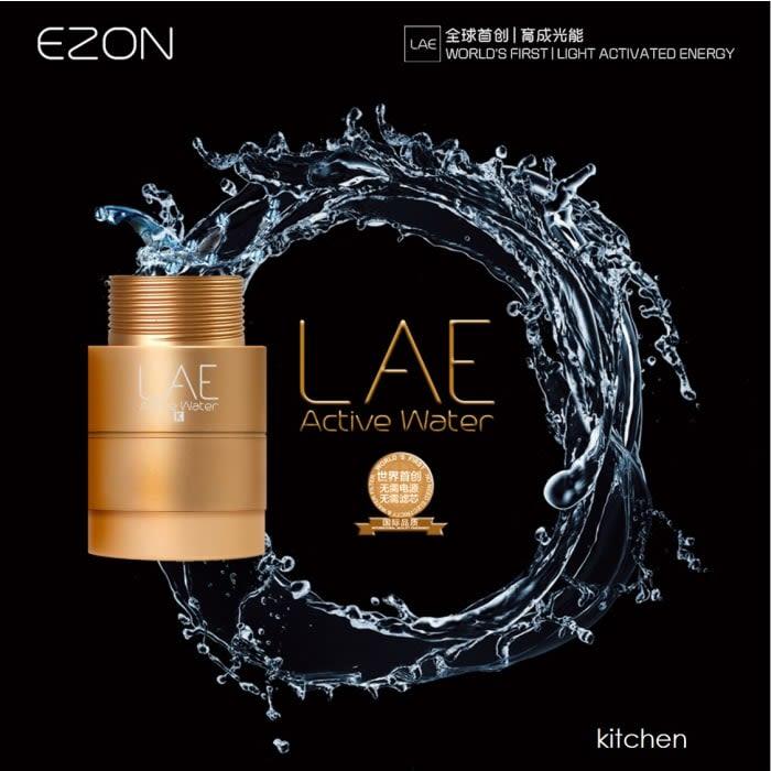 LAE能量活水 - 厨房