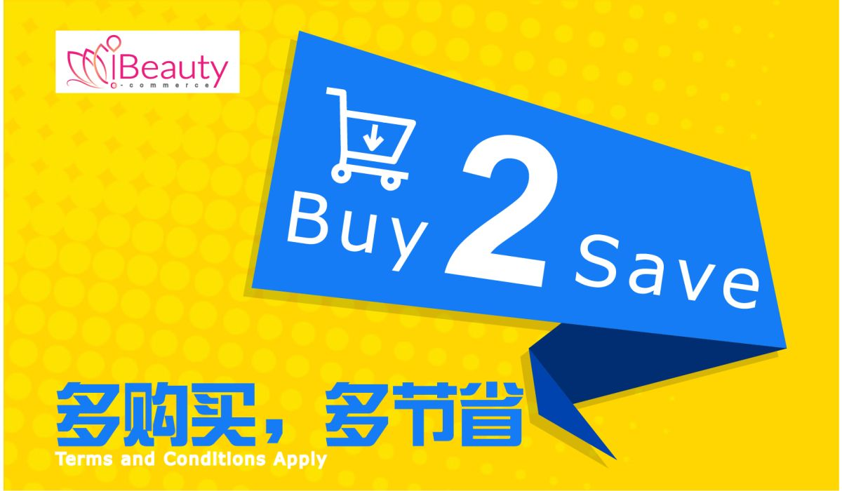 【BUY2SAVE】How to get Rebate Benefit by Buy2Save when shopping here