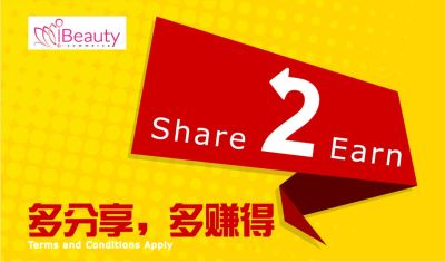 【SHARE2EARN】How to Earn Your Side Income by Share2Earn