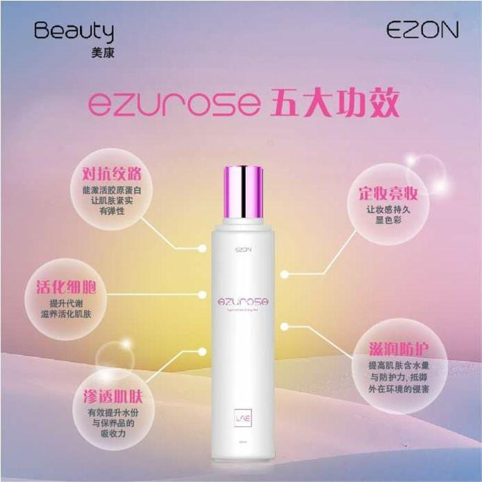 【美颜3宝】Ezurose, E'light Cleanser, E'light Essence(FREE E'light Cleanser)