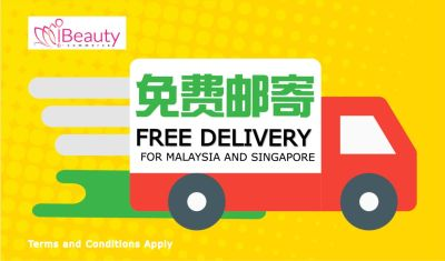 【FREE DELIVERY】 How to get Free Delivery?
