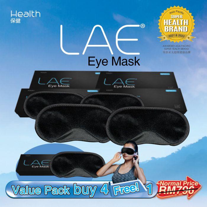 【买4送1】LAE EYE MASK 眼罩