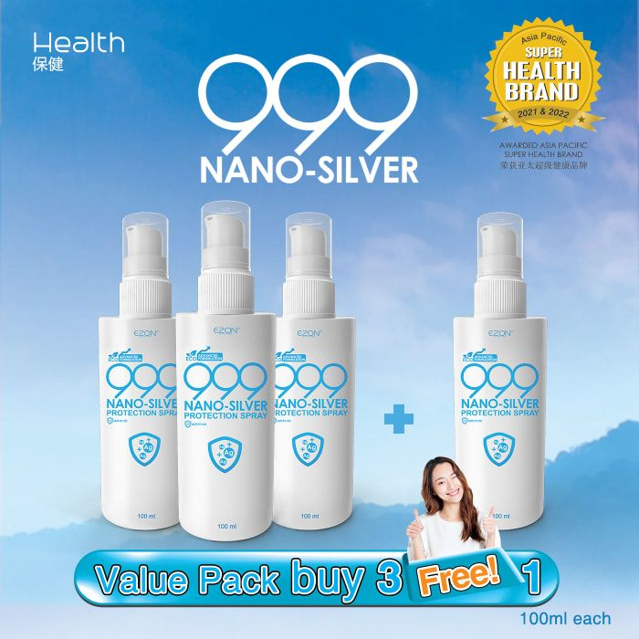 【买3送1】999 Nano-Silver