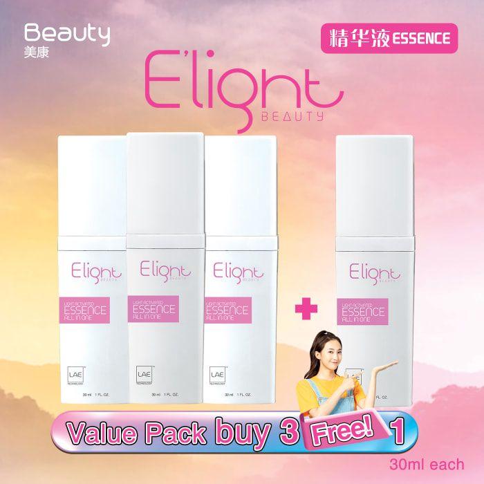 【买3送1】E'light Essence LAE专利科技 (30ml)
