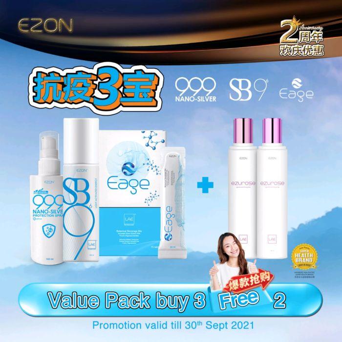 抗疫3宝 999 Nano Silver + SB96 + Eage FREE 2 Ezurose