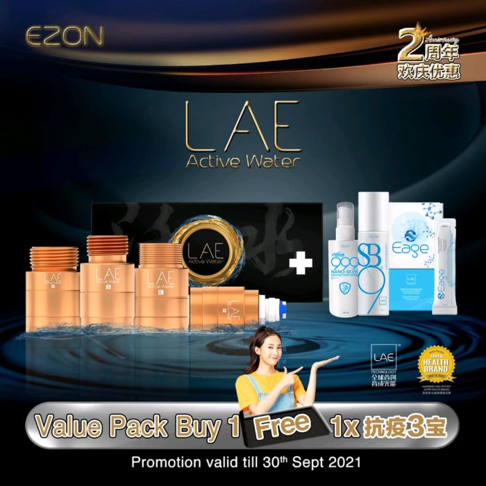 LAE Active Water 4 in 1 Value Pack FREE 1 set 抗疫3宝