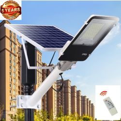 150W All In One Solar Street Light With Remote Control