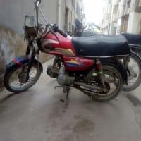 Unique 70cc