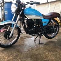 suzuki Gs 150 modified