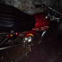 metro 70cc bike