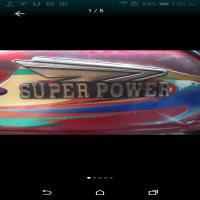Super Power (Cd 70)