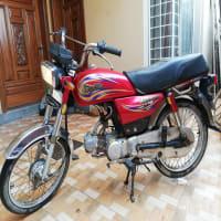 Yamaha Dhoom YD70