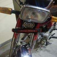 road prince rp 70