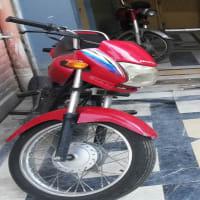 Honda Prider bike