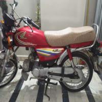 Honda CD70 2014 sale