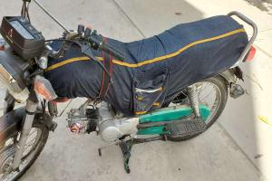 uniqe 70cc bike 2008 model