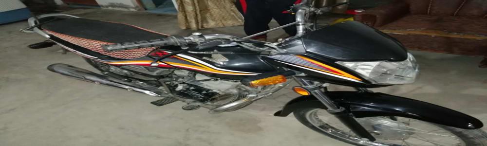 Honda CG dream model 2015