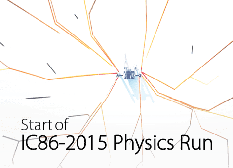 IC86-2015 physics run