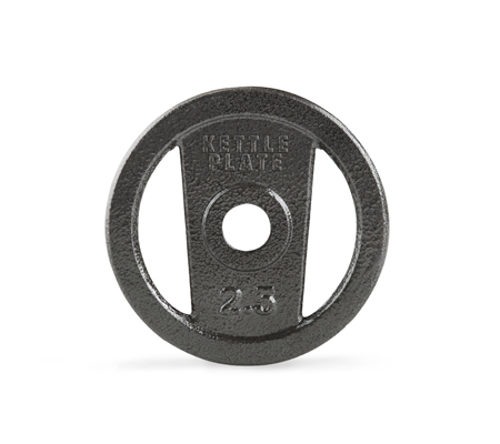 Get Gold's Gym Strength 2.5 lb. Open Handle Hammertone KettlePlate