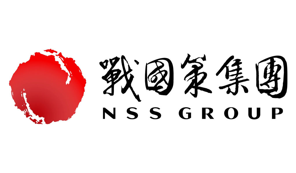 NSS Group Hosting