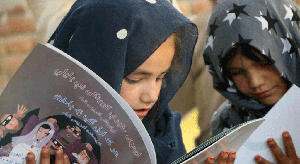 """I WITNESSED PURE WONDER"" – CHILDREN IN AFGHANISTAN RECEIVE FIRST BOOKS"