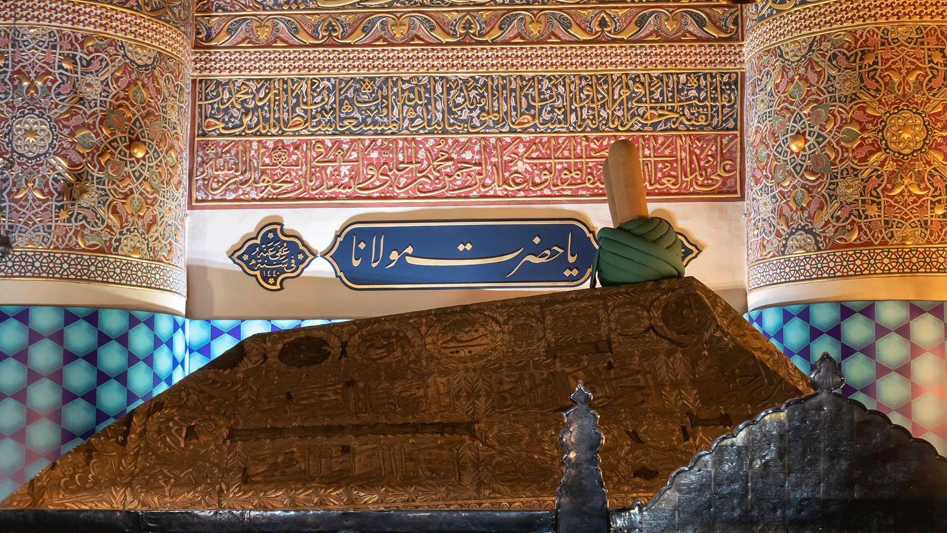Tomb: The tomb of Sufi poet and teacher Jalaluddin Rumi, Konya, Turkey.  Rumi arrived in what is now modern-day Turkey in 1228 — a refugee from the mongol onslaught.