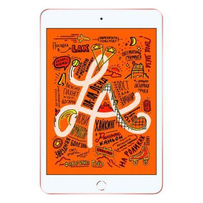 Apple iPad mini 2019 Wi-Fi Gold