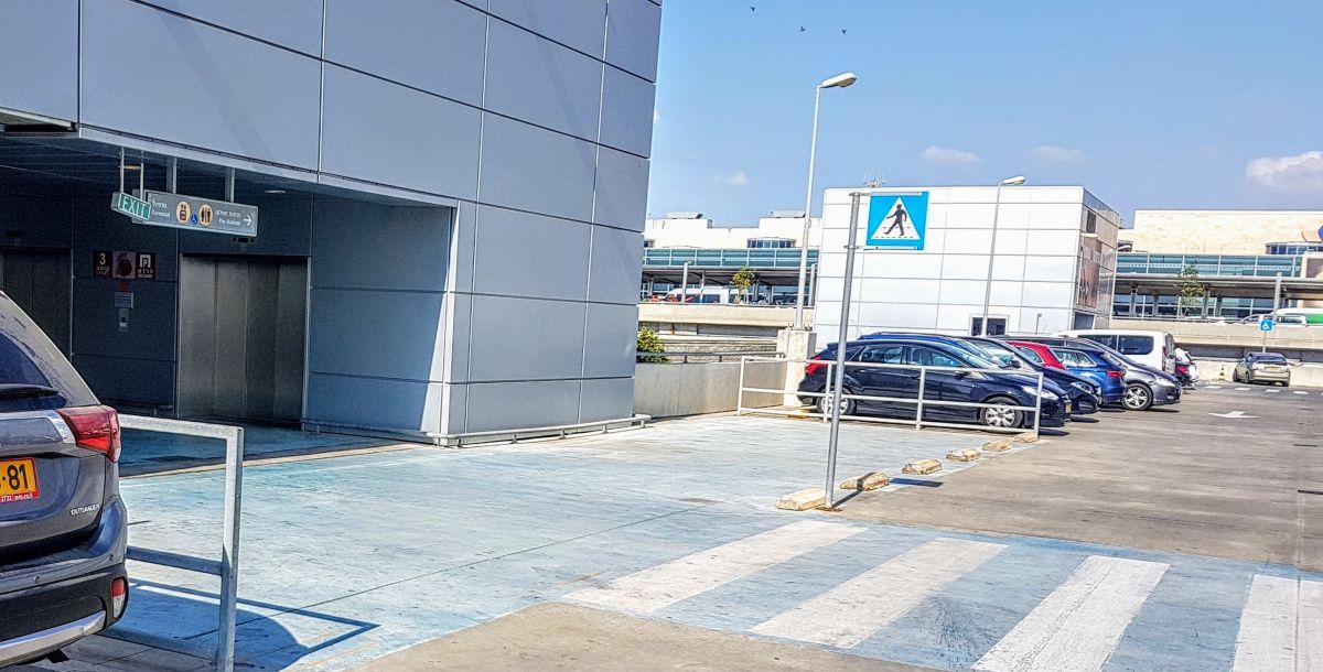 """חניה ליד טרמינל 1 בנתב""""ג"""