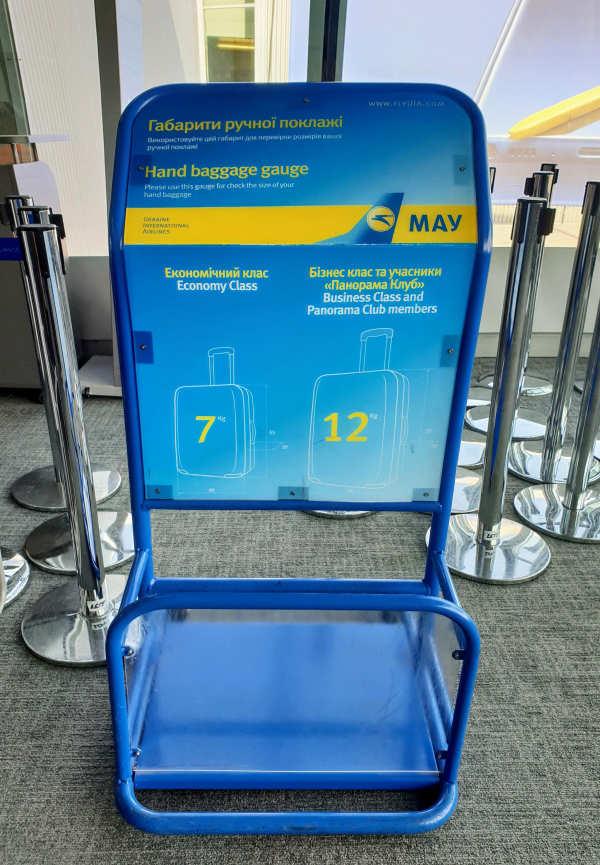 טיסות לואו-קוסט: הגבלת כבודת היד שניתן לעלות למטוס בחינם