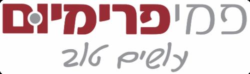 פמי פרימיום - מפעילה תחנות להנפקת רישיון בינלאומי