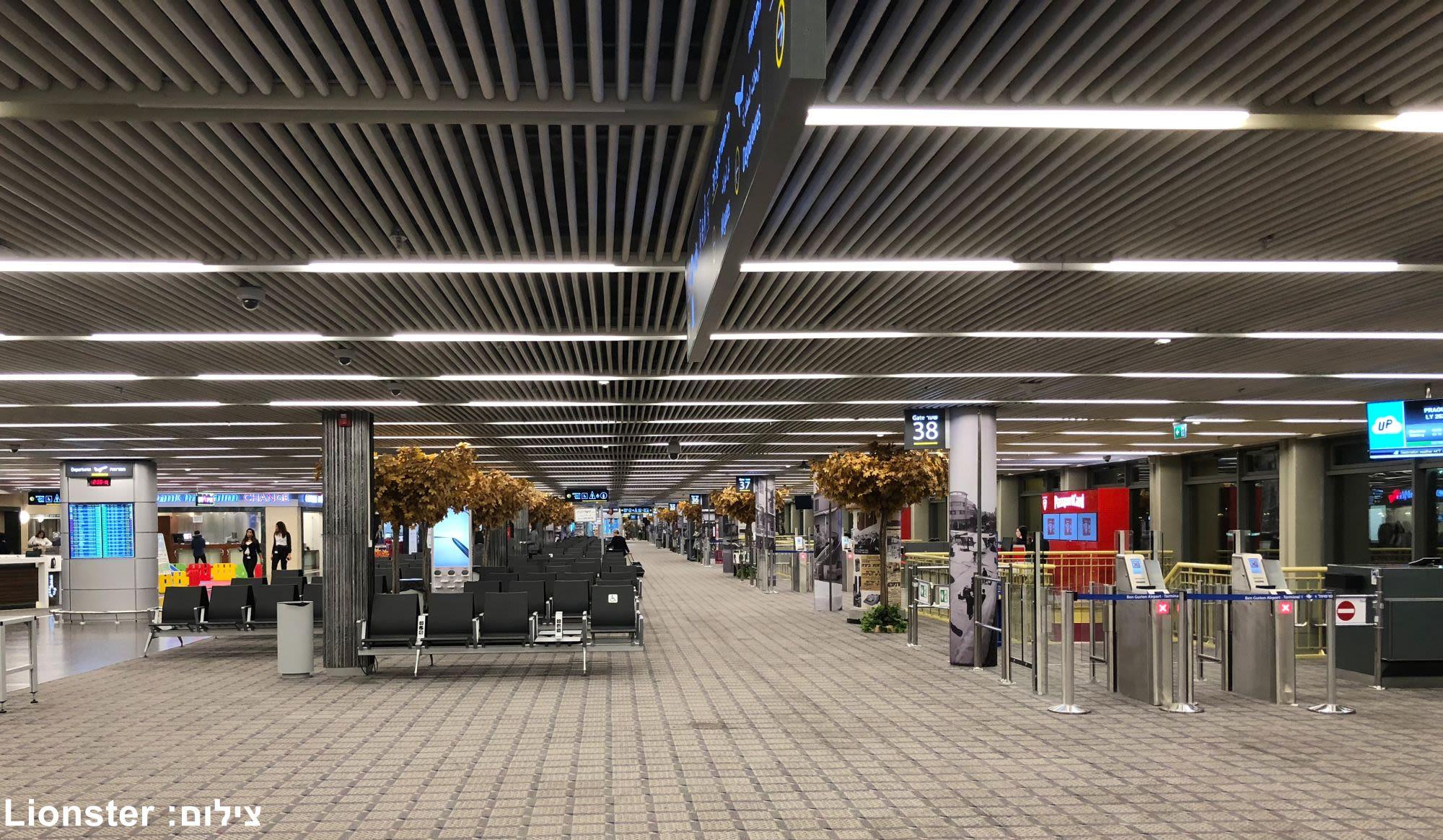 """טרמינל 1, נתב""""ג. צילום Lionster"""