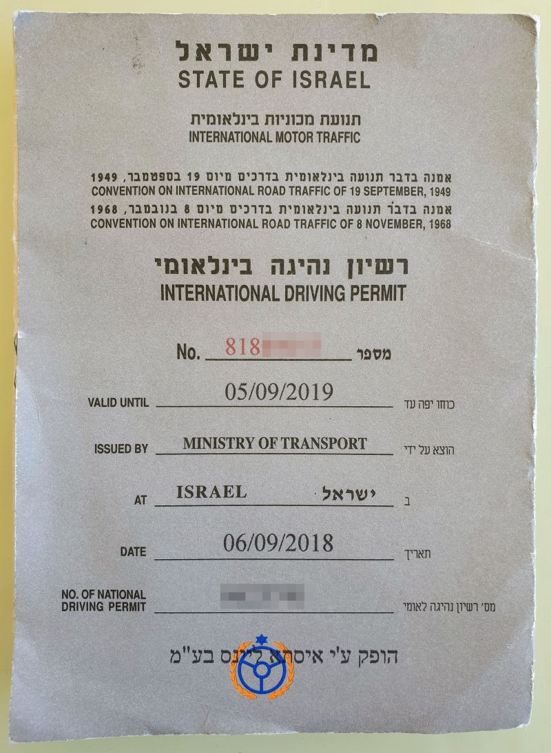 רישיון נהיגה בינלאומי