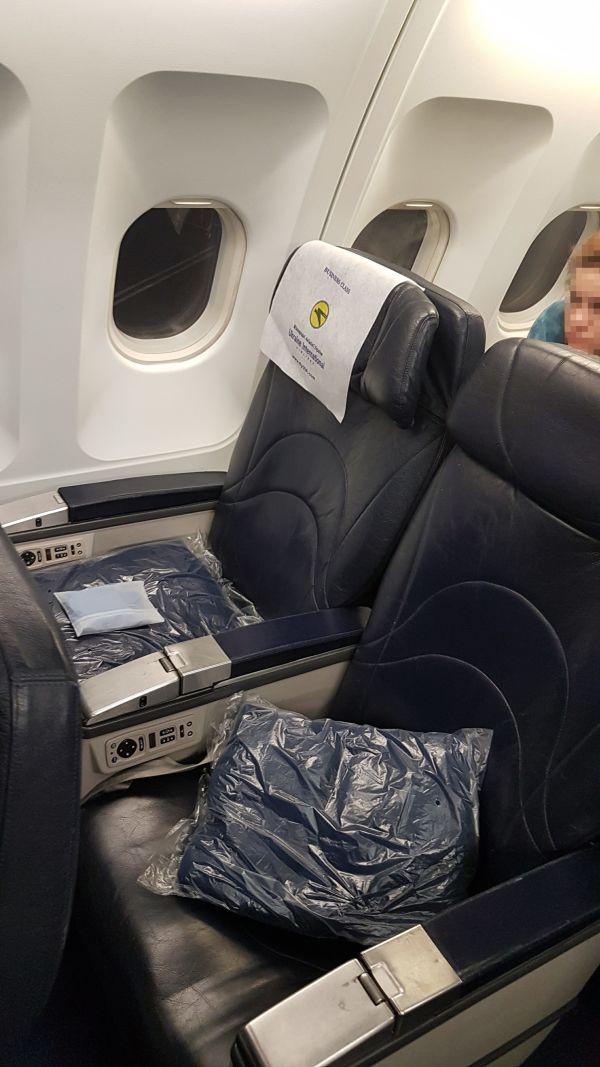 מושבי מחלקת עסקים בבואינג 767 של יוקריין (UIA)