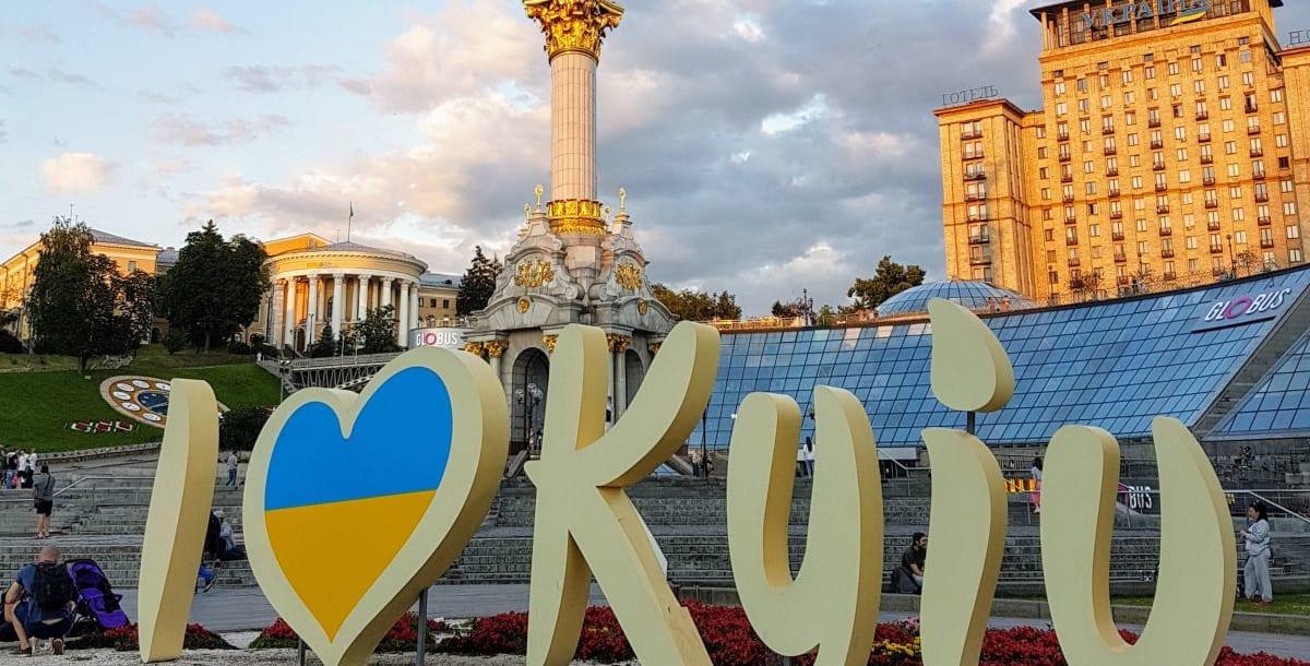 מסעדות בקייב, אוקראינה