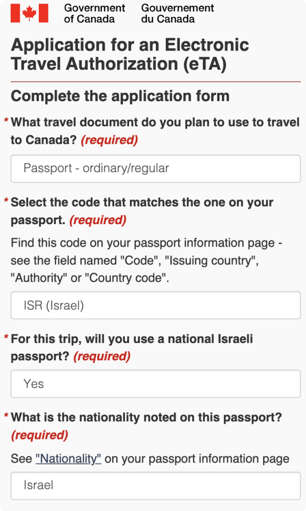 טופס eTA לבקשת ויזה לקנדה עבור ישראלים