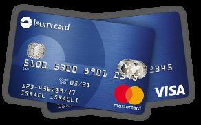 כרטיסי אשראי לאומי קארד