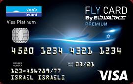 כרטיס אשראי לאומי קארד פליי קארד