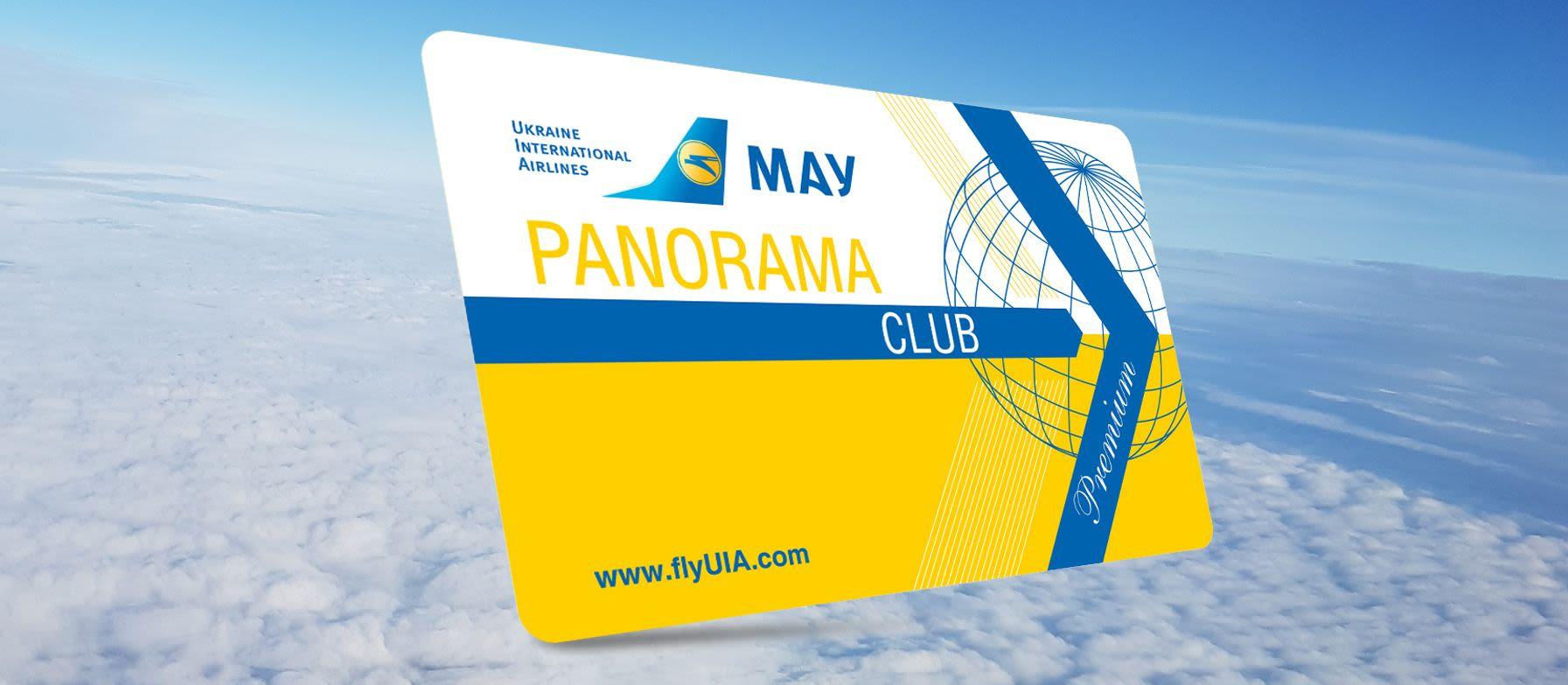 פנורמה - מועדון הנוסע המתמיד של יוקריין אינטרנשיונל איירליינס UIA