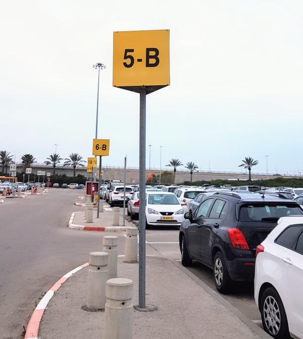 """חניון טווח ארוך: חניה לא רחוק מטרמינל 1 בנתב""""ג"""