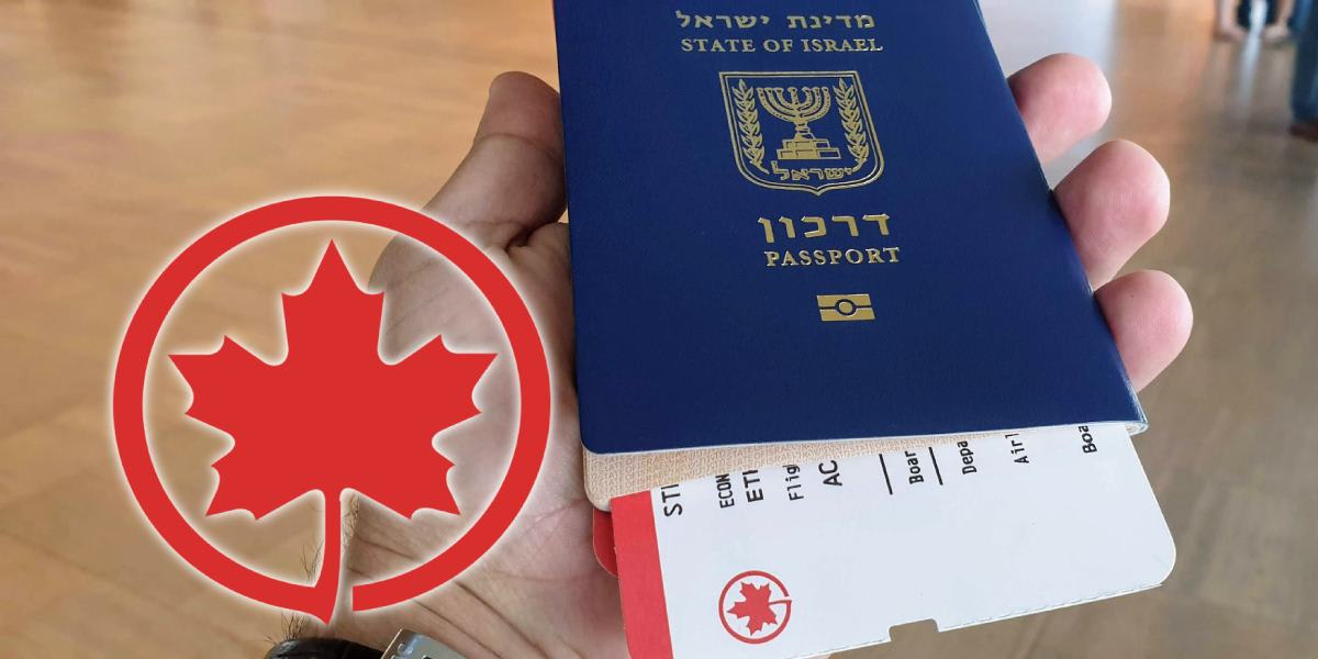 הכל על ויזה לקנדה לאזרחים ישראלים