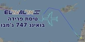 צילום המטוס מטיסת הפרידה מה-747 ג'מבו של אל על